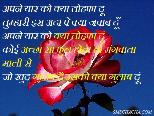 birthday shayari picture sms for facebook