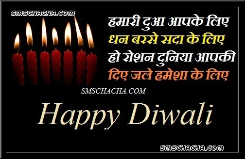 deepavali shayari hindi picture