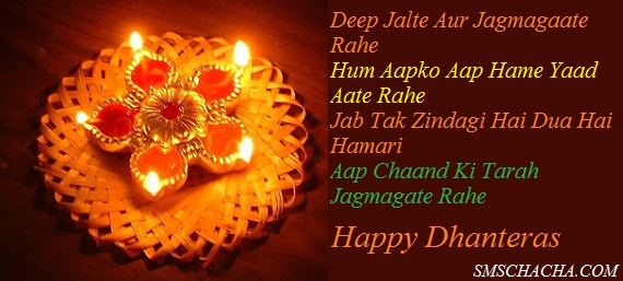 dhanteras pics wallpaper facebook