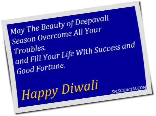 diwali greetings picture message