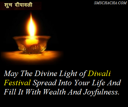 happy diwali quotes with wallpaper facebook