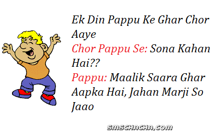 Funny Wallpaper For Facebook In Hindi