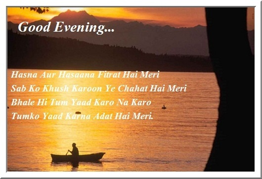 Good Evening Wallpaper Sms Facebook