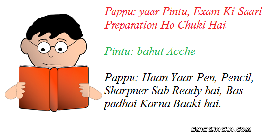 Hindi Jokes Picture Facebook Wallpaper