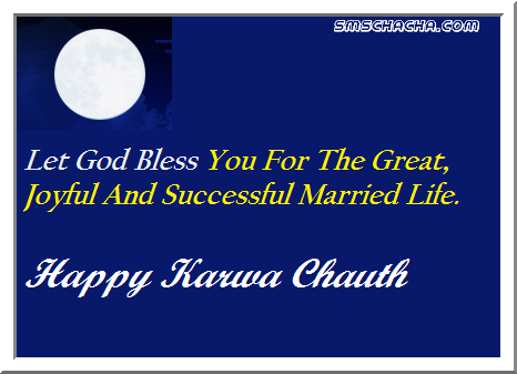 karva chauth greetings facebook