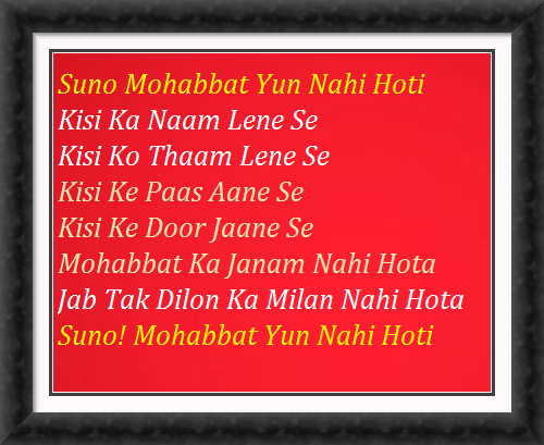 love ghazal hindi