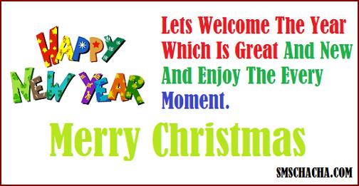 Christmas And New Year Image Whatsapp And Facebook Group