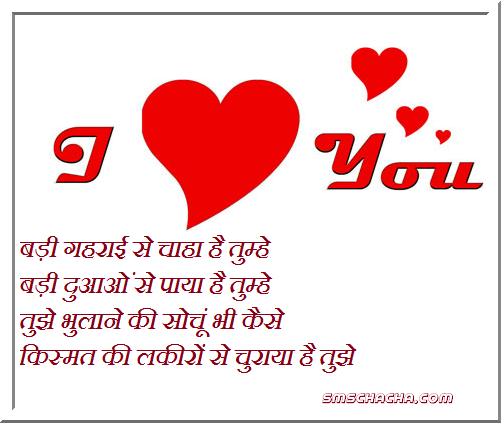 Sad Love Hindi Shayari For Girlfriend quotes.lol-rofl.com
