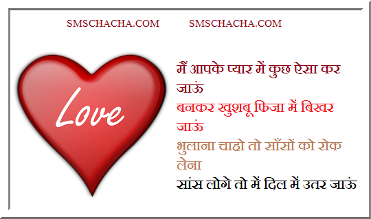 I Love You Quotes In Hindi Sms : sad love sms in hindi sad love sms in hindi sad love sms in hindi