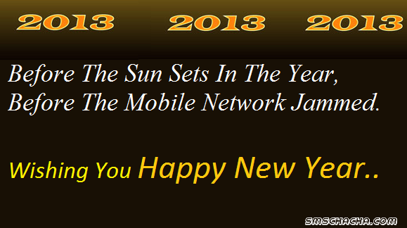 New Year Picture Sms