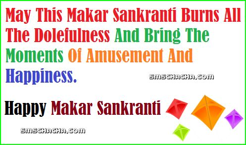 Sankranti Wishes Picture Sms