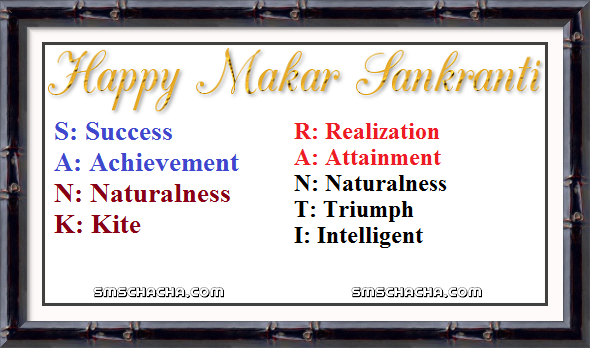 Makar Sankranti Wishes Quotes