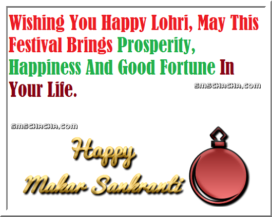 makar sankranti scrap with wishes