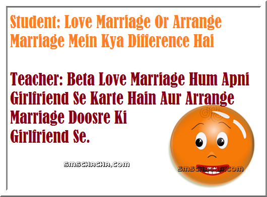 wedding jokes hindi picture whatsapp and facebook share