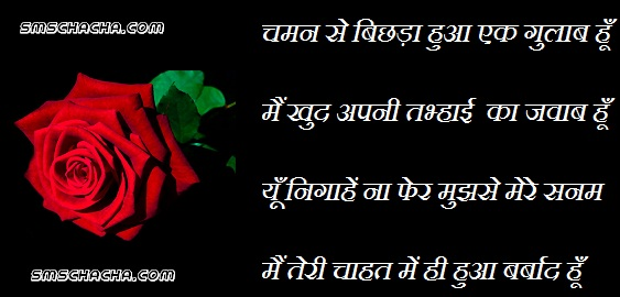 Funny Love Quotes Shayari : Collections of Funny Love Shayari, - Valentine Love Quotes