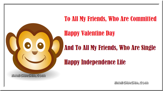 Funny Valentine Day Sms For Friends