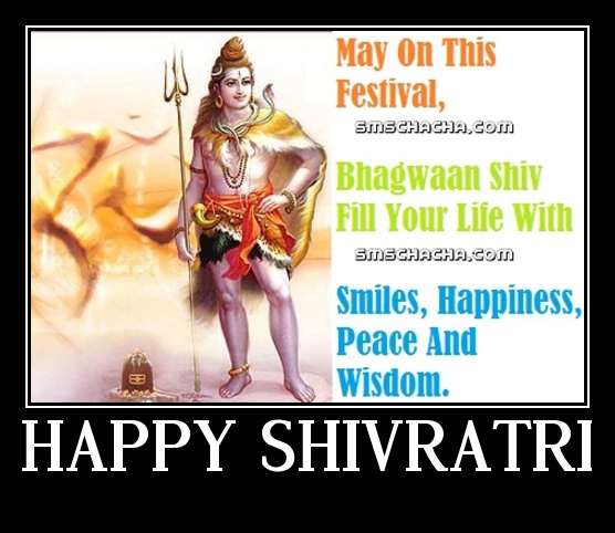 maha shivaratri wallpaper with message