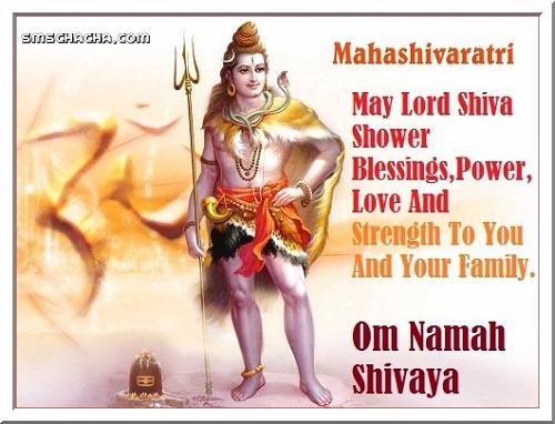 maha shivratri status facebook wall post picture 2016