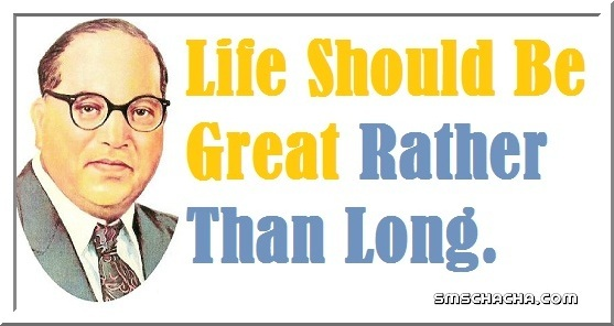 ambedkar quotes picture facebook share