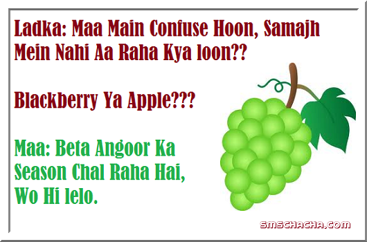 Funny Indian Jokes Sms