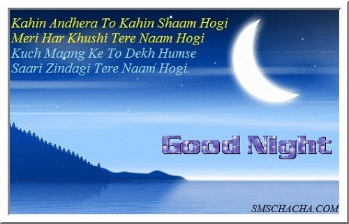 Good Night Sms Shayari Image Good Night Shayari Sms in