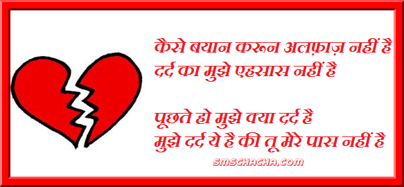 Nice Sad Lines From A Broken Heart Ideas - Valentine Ideas ...
