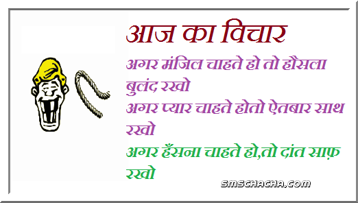 Funny Hindi Jokes Facebook