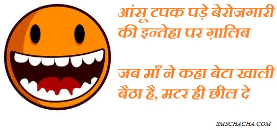 funny picture hindi facebook
