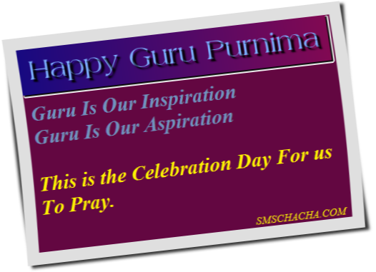 guru purnima 2013 sms wishes facebook friends