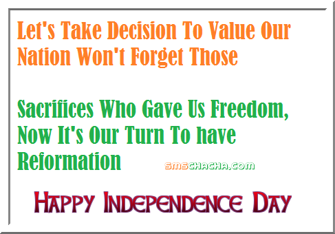15 august wishes sms message wallpaper facebook share