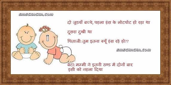 Funny New Year Sms In Hindi With Image