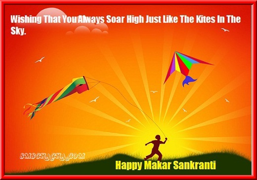 makar sankranti whatsapp wallpaper message for group friends