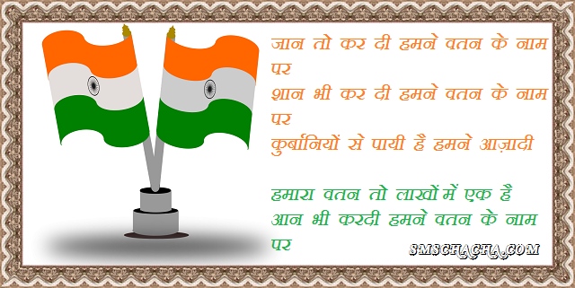 republic day wishes picture facebook