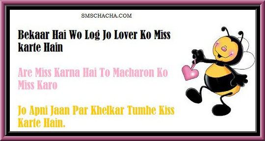 Funny Miss You Shayari