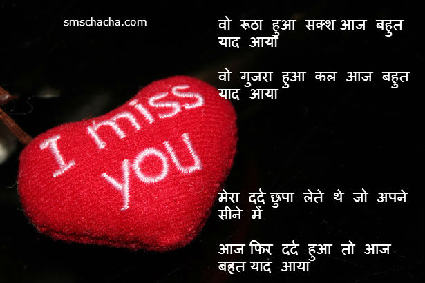 miss you picture sms facebook