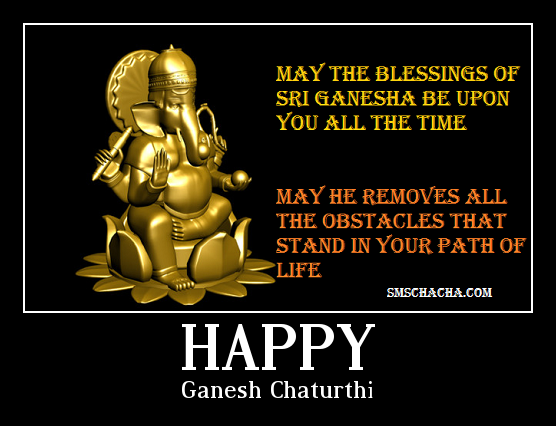 Happy Ganesh Chaturthi Picture Sms In English Message whatsapp