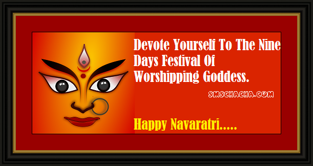 happy navratri picture sms facebook