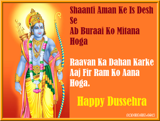 dussehra hindi sms and Shayari On Vijaya Dashami 2016 Picture