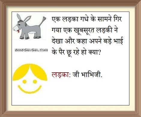 funny hindi picture jokes for whatsapp group