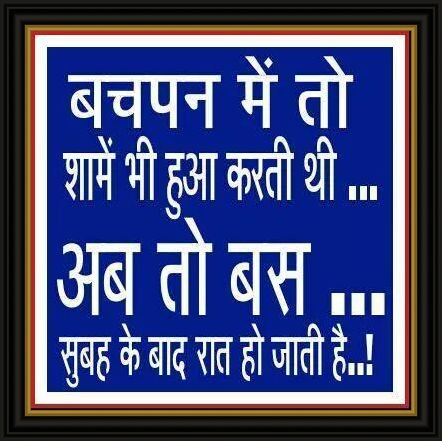 Good Night Whatsapp Sms For Friends In Hindi