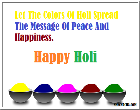 Happy Holi Picture Sms Message Whatsapp And Facebook Wallpaper
