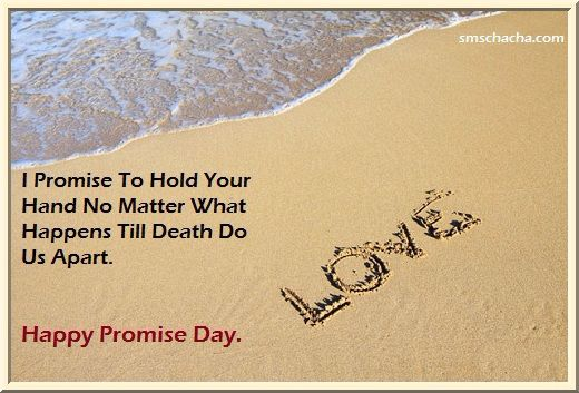 Happy Promise Day Image Whatsapp And Facebook Share