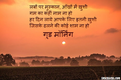 good morning whatsapp picture