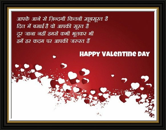 valentine day wallpaper for whatsapp and facebook