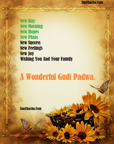 happy gudi padwa wallpaper for facebook and whatsapp share