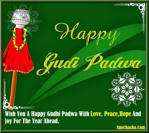 happy gudi padwa picture sms