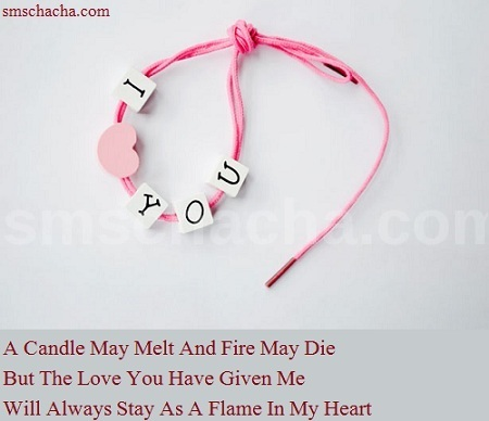 Romantic love wallpaper for husband and lover