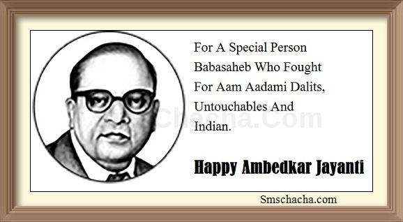 Ambedkar Jayanti Sms Wishes In English