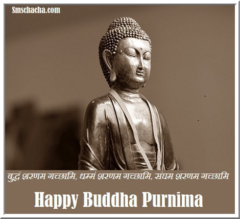 buddha hindi image for facebook, whatsapp group