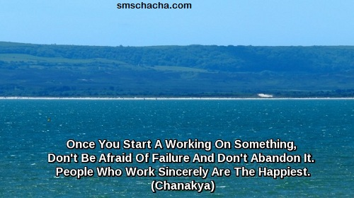chanakya quotes sms wallpaper